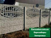 Еврозабор от производителя  в Запорожье - foto 1