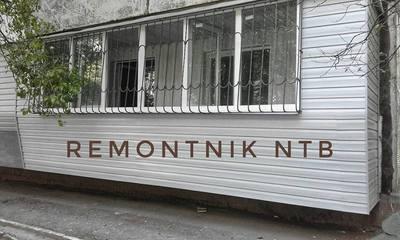 Ремонт балконов под ключ - main